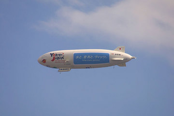 Zeppelin NT(クリックで拡大)