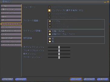 クリックで拡大ポップアップ Second_life_1_03