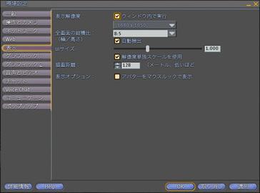 クリックで拡大ポップアップ Second_life_2_02