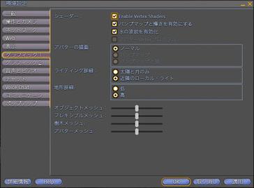 クリックで拡大ポップアップ Second_life_2_03
