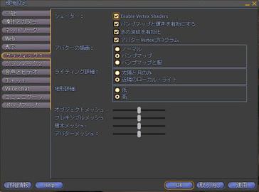 クリックで拡大ポップアップ Second_life_2_07