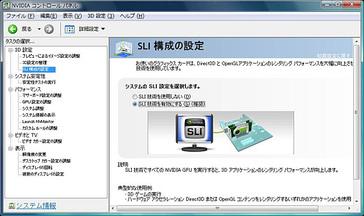 クリックで拡大ポップアップ Second_life_2_09