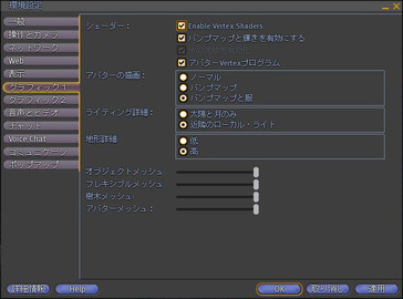 クリックで拡大ポップアップ Second_life_3_3