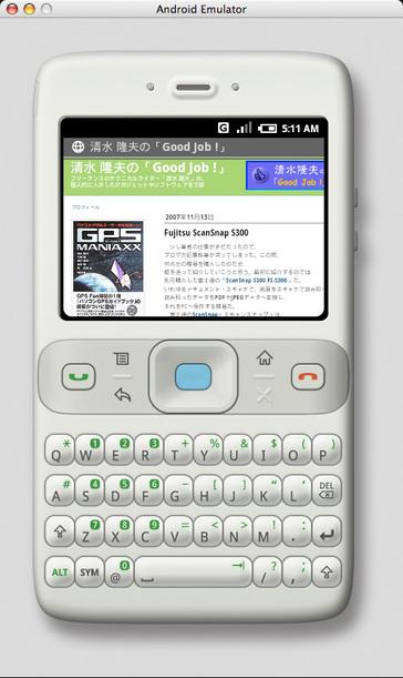クリックで拡大ポップアップ Android_emu_2