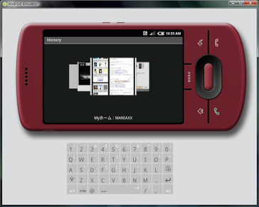 クリックで拡大ポップアップ Android_emu_7