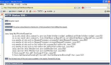 クリックで拡大ポップアップ Ds_tv_16