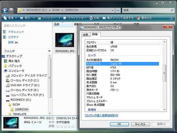 クリックで拡大ポップアップ 920r5_sd_01