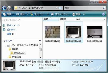 クリックで拡大ポップアップ 920sc_sd_02