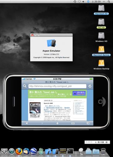 クリックで拡大ポップアップ Iphone_sim_3jpg