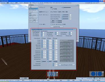 クリックで拡大ポップアップ Spacenavigator_pe_6