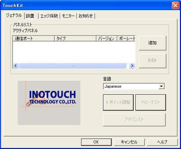 クリックで拡大ポップアップ Dnrh001_2_5