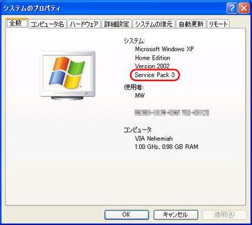クリックで拡大ポップアップ Dnrh001_5_1