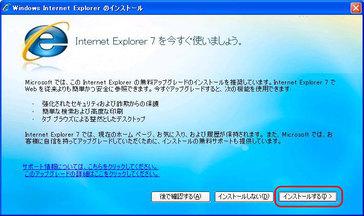 クリックで拡大ポップアップ Dnrh001_5_12