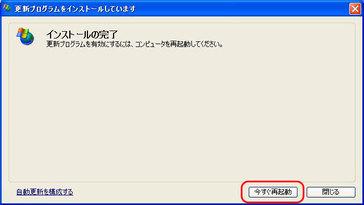 クリックで拡大ポップアップ Dnrh001_5_13