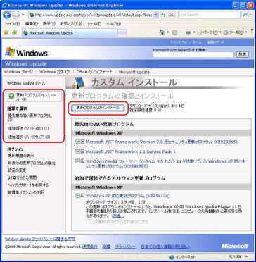 クリックで拡大ポップアップ Dnrh001_5_16