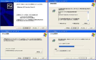 クリックで拡大ポップアップ Dnrh001_5_3