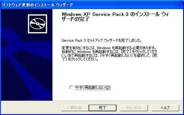 クリックで拡大ポップアップ Dnrh001_5_4