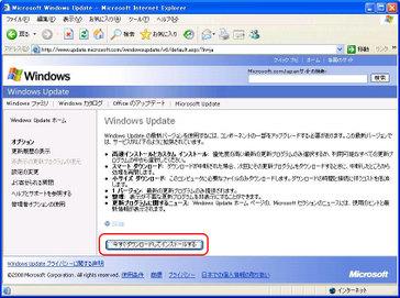 クリックで拡大ポップアップ Dnrh001_5_6
