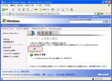 クリックで拡大ポップアップ Dnrh001_5_7