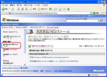 クリックで拡大ポップアップ Dnrh001_5_8