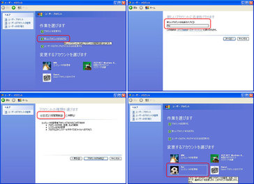 クリックで拡大ポップアップ Dnrh001_7_2_2