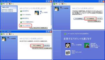 クリックで拡大ポップアップ Dnrh001_7_5_2