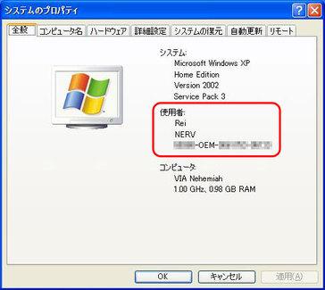 クリックで拡大ポップアップ Dnrh001_7_7