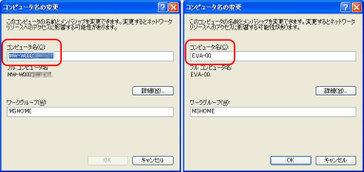 クリックで拡大ポップアップ Dnrh001_7_9