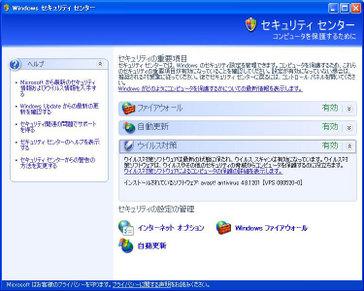 クリックで拡大ポップアップ Dnrh001_10_10