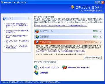 クリックで拡大ポップアップ Dnrh001_10_2