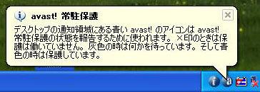 Dnrh001_10_8