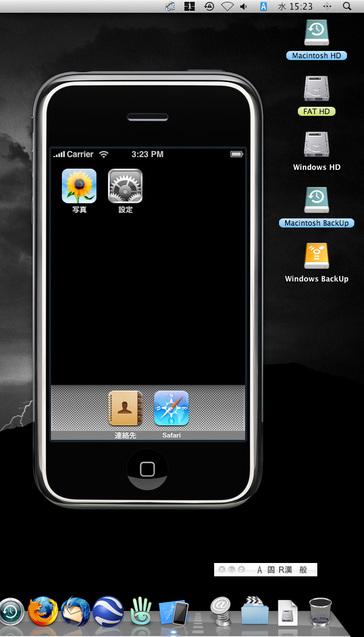 クリックで拡大ポップアップ Iphone_2_2