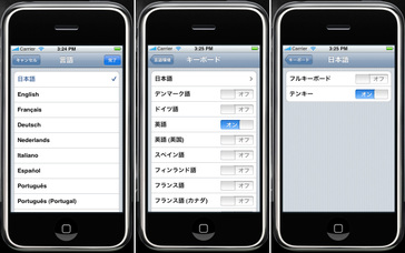 クリックで拡大ポップアップ Iphone_2_3
