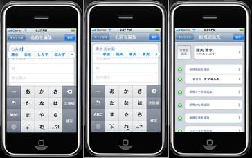 クリックで拡大ポップアップ Iphone_2_4