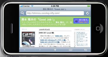 クリックで拡大ポップアップ Iphone_2_6