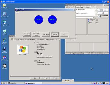 クリックで拡大ポップアップ Dnrh001_11_1