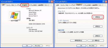 クリックで拡大ポップアップ Dnrh001_11_2