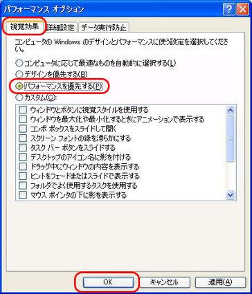 クリックで拡大ポップアップ Dnrh001_11_3