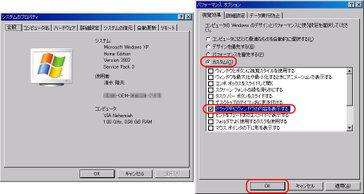 クリックで拡大ポップアップ Dnrh001_11_4