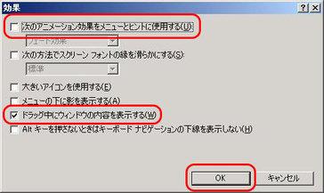 クリックで拡大ポップアップ Dnrh001_11_6