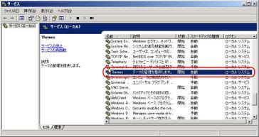クリックで拡大ポップアップ Dnrh001_11_9