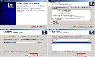 クリックで拡大ポップアップ Dnrh001_12_2
