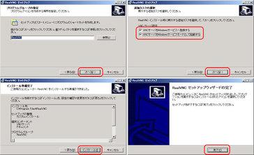 クリックで拡大ポップアップ Dnrh001_12_3