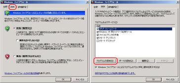 クリックで拡大ポップアップ Dnrh001_12_7