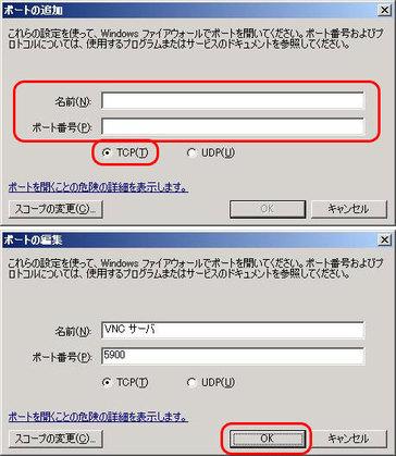 クリックで拡大ポップアップ Dnrh001_12_8