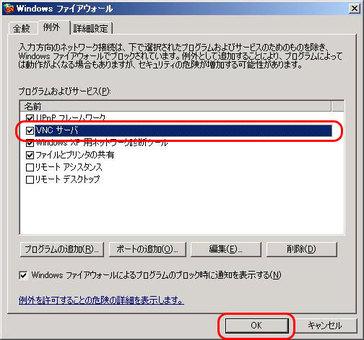 クリックで拡大ポップアップ Dnrh001_12_9
