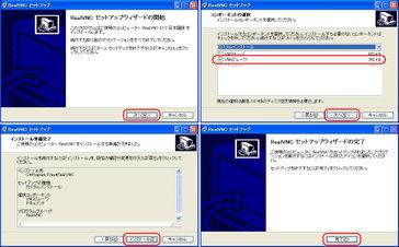 クリックで拡大ポップアップ Dnrh001_13_1