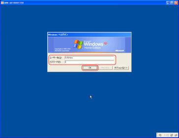 クリックで拡大ポップアップ Dnrh001_13_3