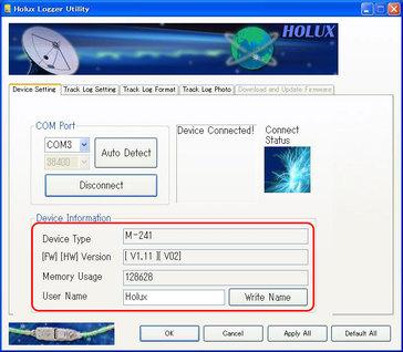 クリックで拡大ポップアップ Holux_m241_2_4
