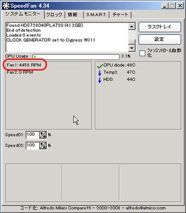 クリックで拡大ポップアップ Dnrh001_15_6